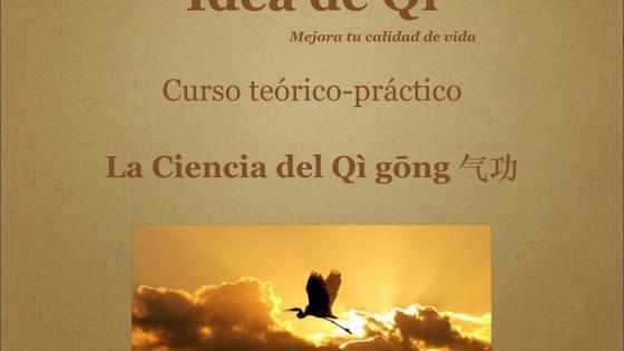 la ciencia del qì gong
