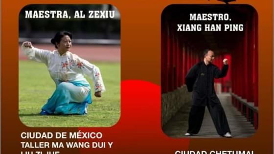 Taller Ma Wang Dui y Liu Zi Jue